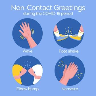 Бесконтактные приветствия во время коронавируса