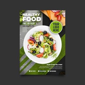 無料配達レストランのポスターデザイン