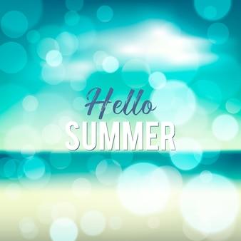 ブルーの色調でぼやけているこんにちは夏