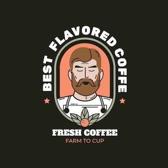 コーヒービジネステーマのロゴのテンプレート