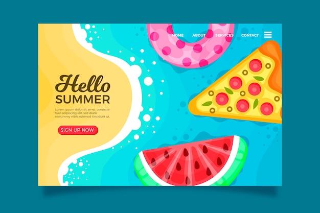 夏のランディングページのテーマ