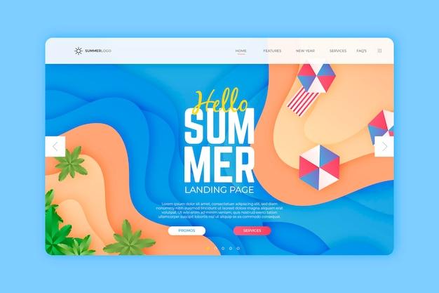 夏のランディングページテンプレートデザイン