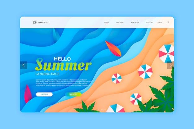 夏のランディングページテンプレートスタイル