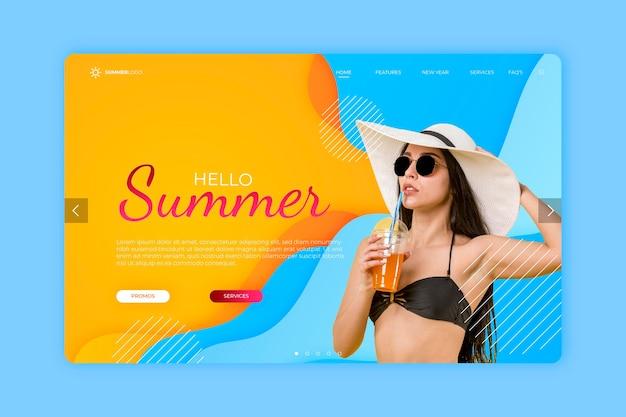 こんにちは夏のランディングページのテーマ