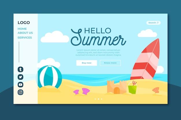 夏のランディングページのスタイル