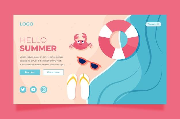 夏のランディングページテンプレートコンセプト