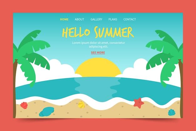 こんにちは夏のデザインのランディングページ