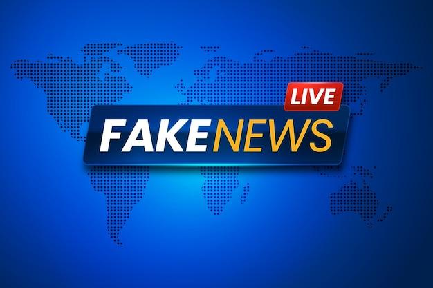 偽のニュースの背景概念