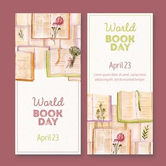 Акварельный мир книжного дня баннер
