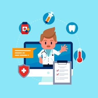 医学的問題のためのオンライン医師予約