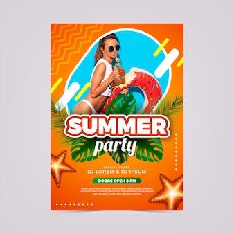 Летняя вечеринка шаблон плаката с фото