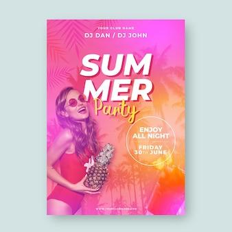 Шаблон плаката летней вечеринки с изображением