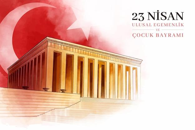 Событие национального суверенитета и день защиты детей