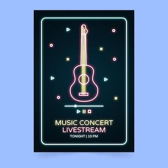 ライブストリーミング音楽コンサートポスター