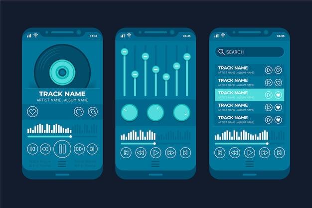 音楽プレーヤーアプリのインターフェース