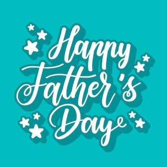 Счастливый день отца со звездами