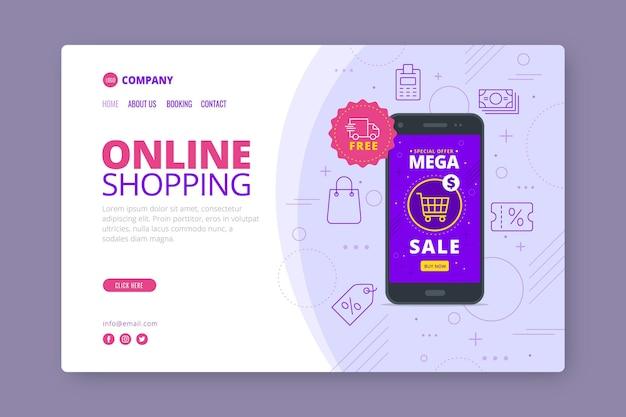 Плоская конструкция покупки онлайн целевая страница