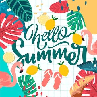 Привет лето с фламинго и шлепанцами