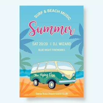 Летняя вечеринка флаер шаблон с фургоном на пляже