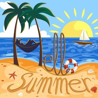 Обои рисованной привет лето