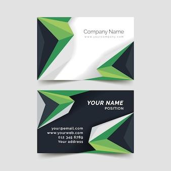 Зеленый шаблон визитной карточки