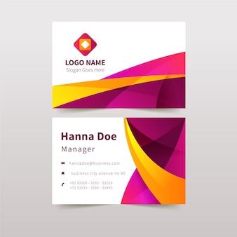 Подробный абстрактный дизайн шаблона визитной карточки