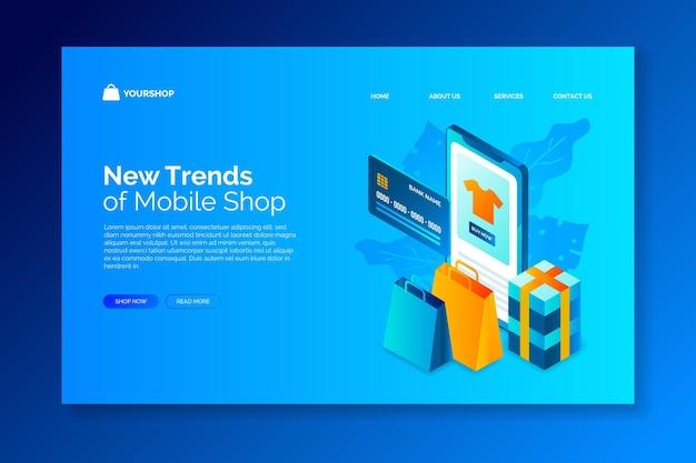 等尺性デザインショッピングオンラインホームページ