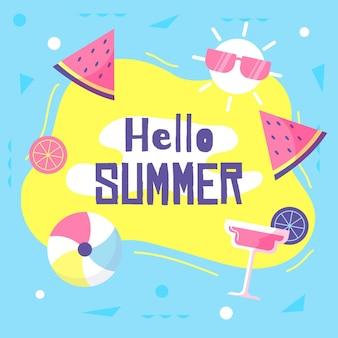 こんにちは、フラットなデザインの夏