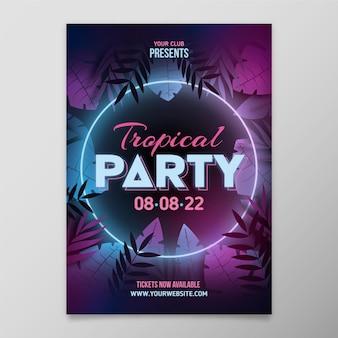 Шаблон плаката тропическая вечеринка с неоновыми листьями