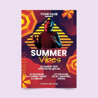 Шаблон плаката на летней вечеринке с фото
