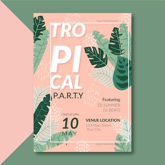 トロピカルパーティーポスター