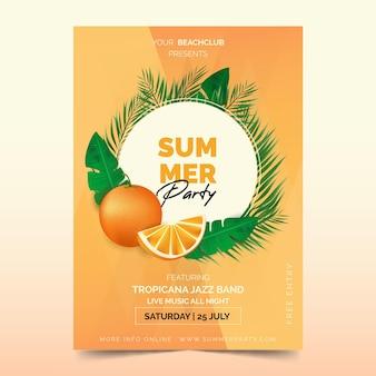 Летняя вечеринка флаер шаблон с оранжевым