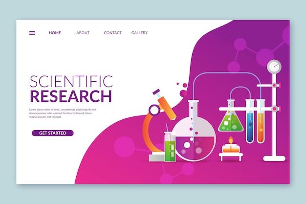 科学研究のランディングページテンプレート