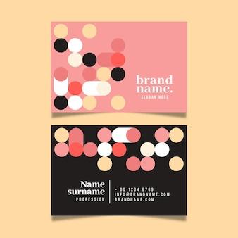 複数のサークルを持つ会社カード