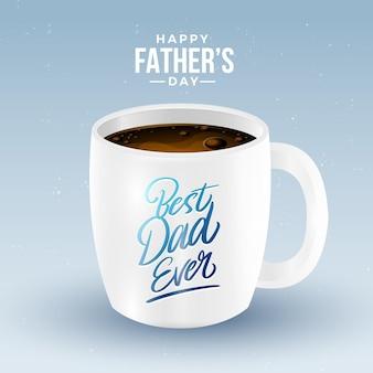 Реалистичная концепция отцов день