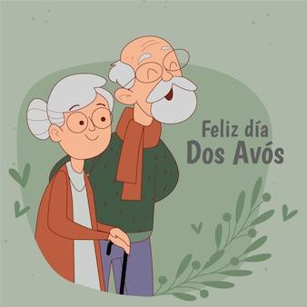 高齢者のカップルとフラットデザイン祖父母国民の日