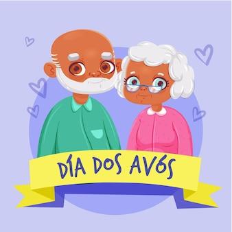 Плоский дизайн бабушек и дедушек национальный день