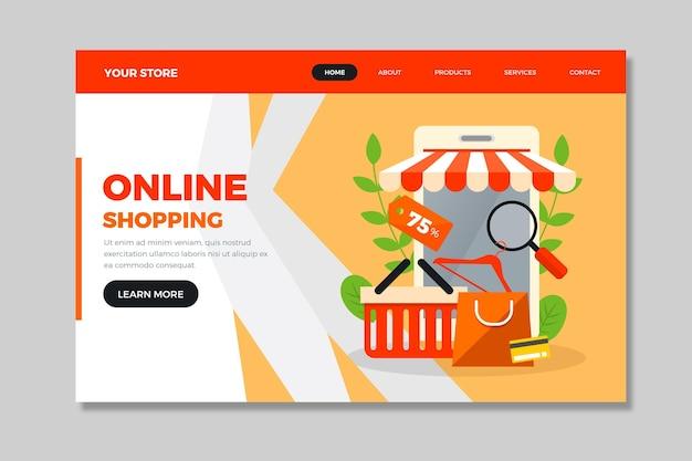 オンラインショッピングのフラットデザインのランディングページ