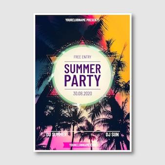 Летняя вечеринка флаеры