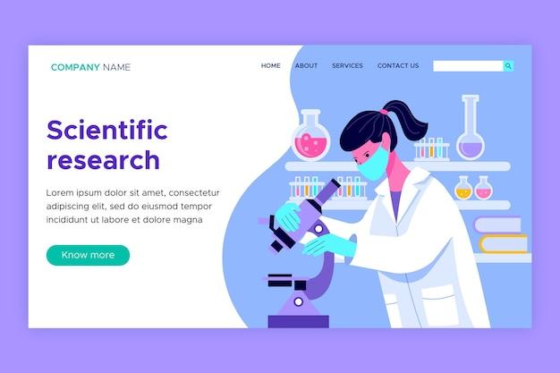 Шаблон целевой страницы для научных исследований
