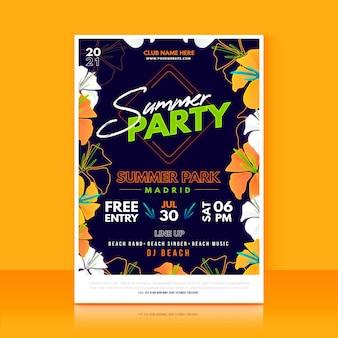 フラットなデザインの夏のパーティーポスター