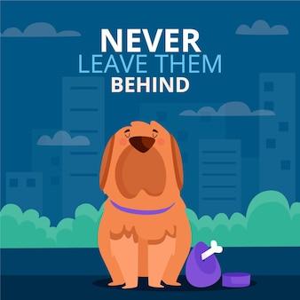 ペットを置き忘れないでください