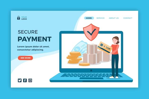 Безопасная платежная целевая страница