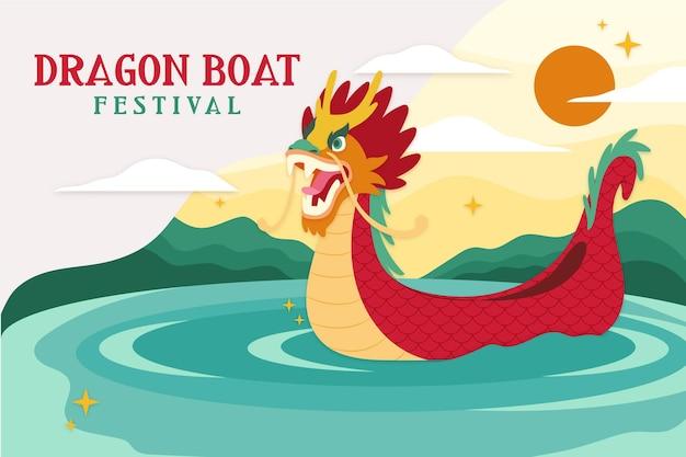 手描きのドラゴンボートの背景