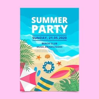 フラットなデザインの夏のパーティーポスターテンプレート