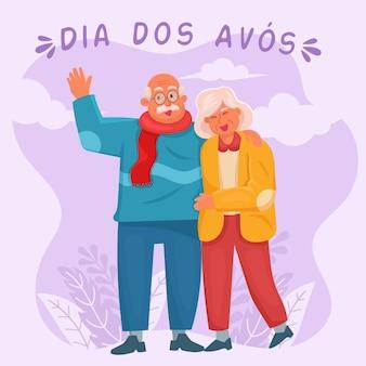 Плоский дизайн счастливая пара бабушек и дедушек