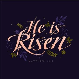 彼は葉でレタリング復活