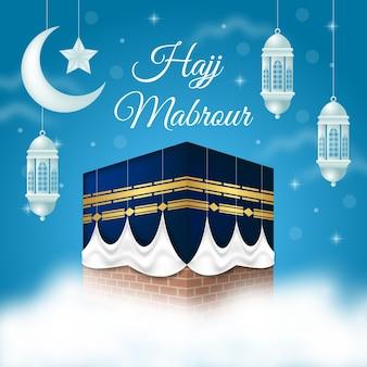 現実的なイスラム巡礼のコンセプト