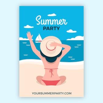 夏のパーティーのポスターのコンセプト