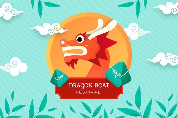 フラットなデザインの背景のドラゴンボート